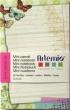 Carnet de feuillets pour Smahbook et journaling Vintage féminin