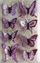 Stickers envol de papillons mauve